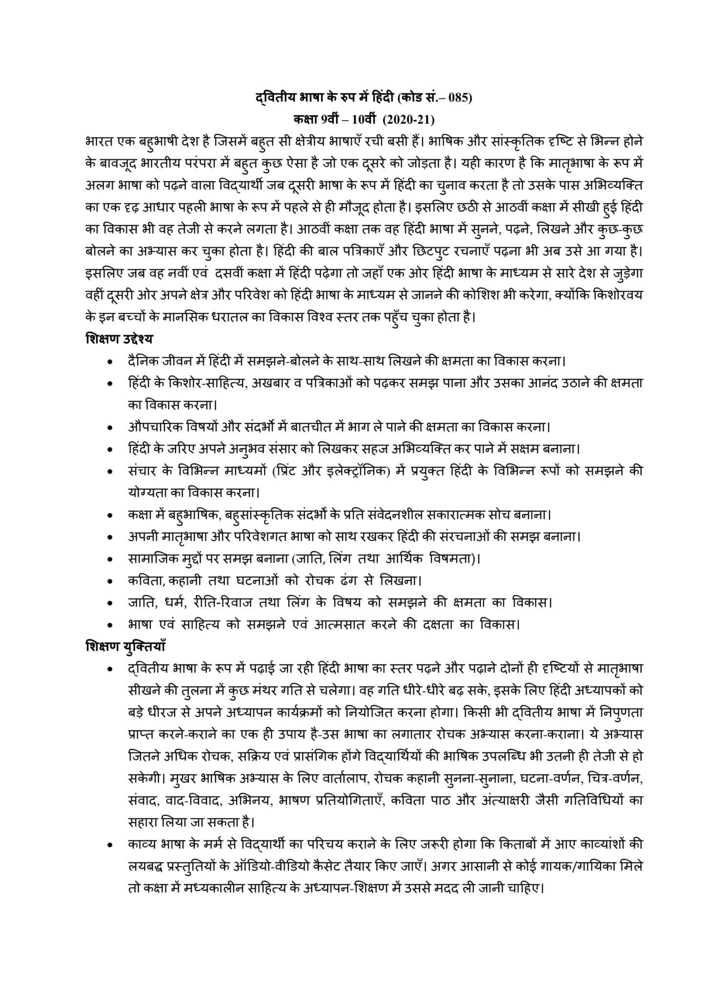 Hindi B Sec 2020 21 class 9 10 01