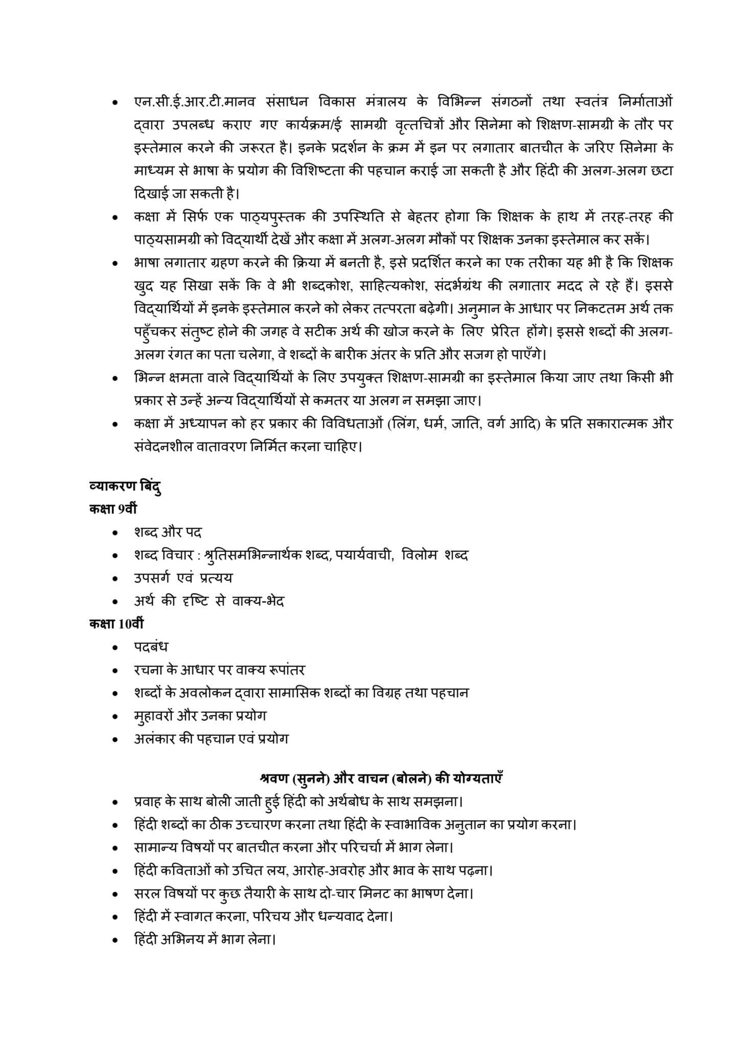 Hindi B Sec 2020 21 class 9 10 02