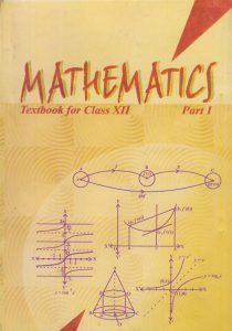 NCERT BOOK of Mathematics Class 12 Part I Coverpage