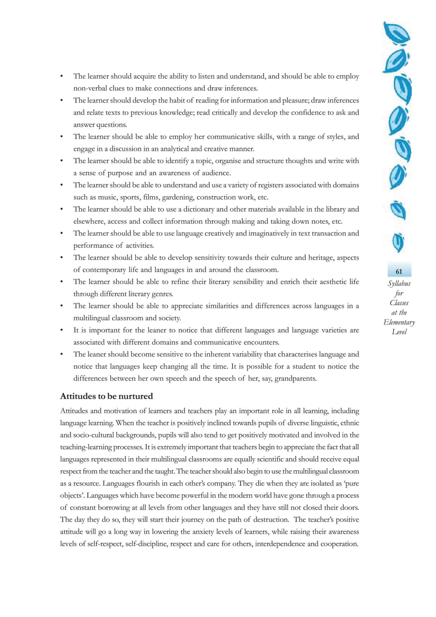 05English I VIII 04