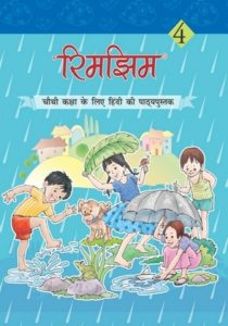 NCERT Book of Hindi -Rimjhim for Class 4