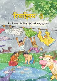 NCERT Book of Hindi Rimjhim 3 for Class 3