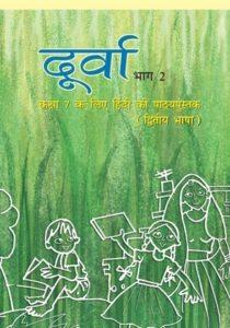 NCERT Book of durva Class 7