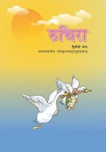 NCERT Book of ruchira Class 7