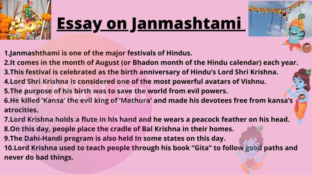 Essay on Janmashtami in English
