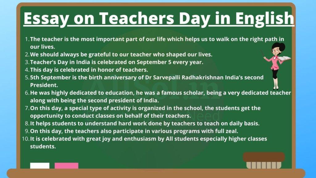 Essay on Teachers Day in English